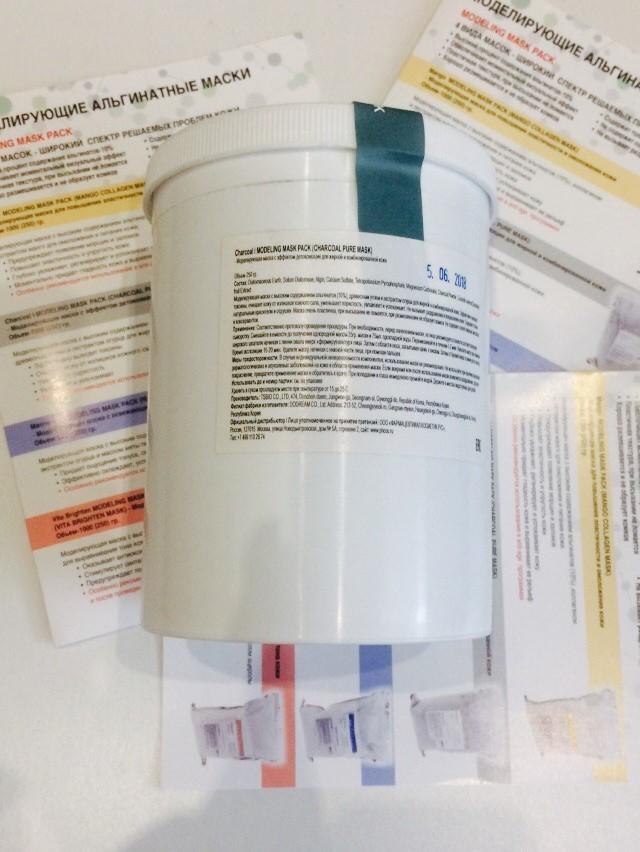 Моделирующая маска с эффектом детоксикации для жирной и комбинированной кожи