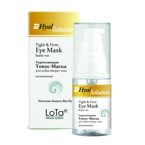 Укрепляющая Тонус-Маска для кожи вокруг глаз